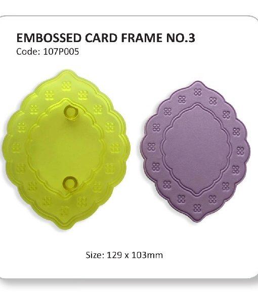 Jem embossed card frame 3